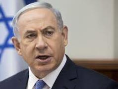 इजरायल में जल्द हटेगी नेतन्याहू सरकार, लंबे समय...