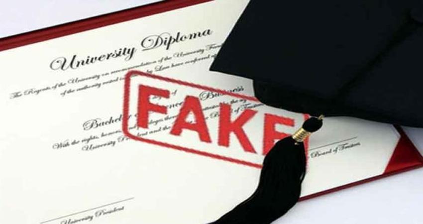 उत्तराखंड: सहकारी समितियों में फर्जी शैक्षिक प्रमाणपत्रों पर हुआ प्रमोशन, मामला पहुंचा कोर्ट