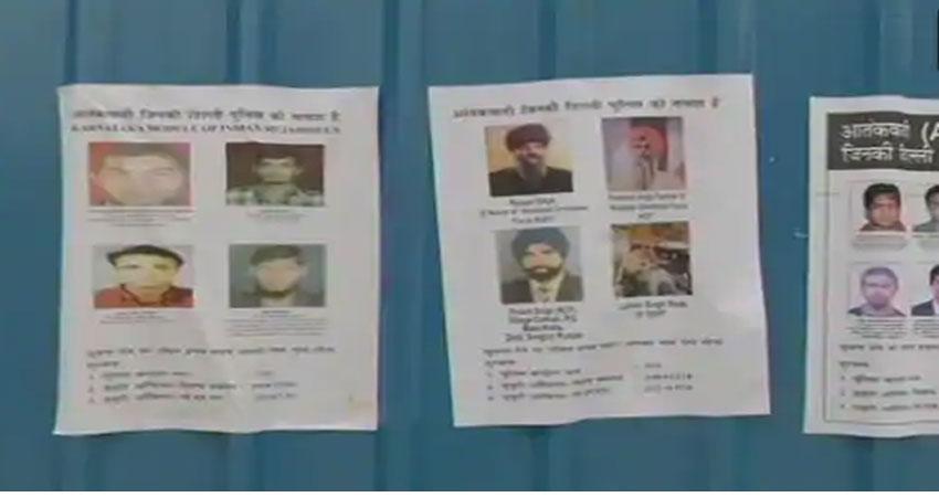 दिल्ली में खतरा! 26 जनवरी को निशाने पर लेने के फिराक में आतंकी, चिपकाए गए पोस्टर