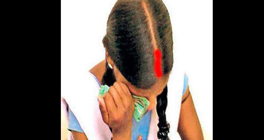 7 वीं कक्षा के छात्र ने नाबालिग लड़की की पिटाई कर भरी मांग,पढ़े पूरा मामला