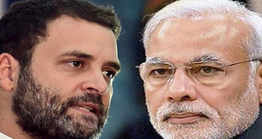 नोटबंदी को लेकर राहुल गांधी का केंद्र पर निशाना, कहा- देश की अर्थव्यवस्था पर था हमला