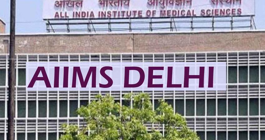 AIIMS की चौथी मंजिल से कूदा कोरोना पॉजिटिव मरीज, ICU में भर्ती