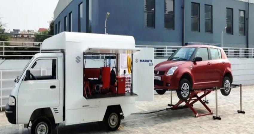 Maruti Suzuki ने दी स्पेशल सुविधा, अब घर बैठे हो सकती है कार की सर्विसिंग