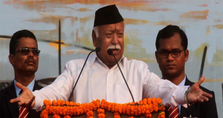 असम में बोले RSS प्रमुख CAA- NRC देश के नागरिकों के खिलाफ नहीं