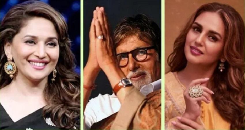 Eid-ul-Adha 2021 : बॉलीवुड सितारों ने इस अंदाज में दी ईद की बधाई