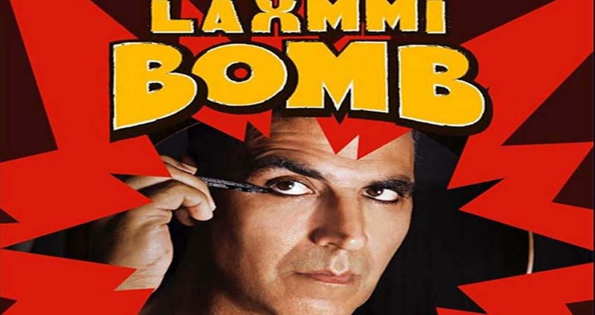 भारत नहीं बल्कि इन देशों के थिएटर्स में रिलीज होगी अक्षय की Laxmmi Bomb