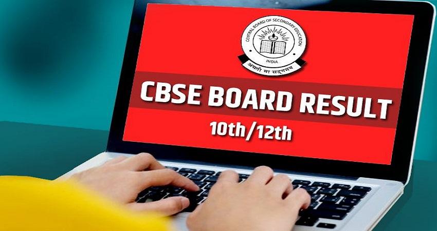 सीबीएसई बोर्ड अब परीक्षाओं में Fail शब्द का इस्तेमाल नहीं करेगा, जाने क्यों?