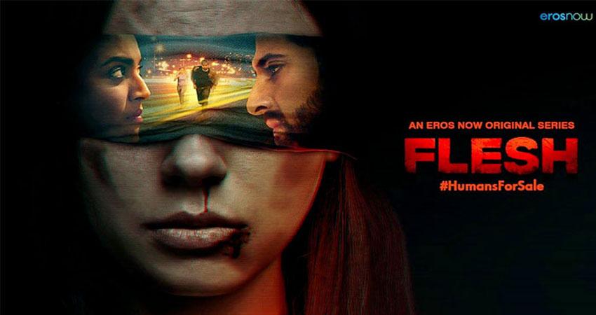 स्वरा भास्कर स्टारर मानव तस्करी पर आधारित शो ''फ्लेश'' का ट्रेलर हुआ रिलीज!