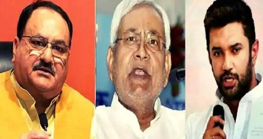 सिकुड़ता जा रहा NDA! बिहार चुनाव बाद लोजपा के भविष्य पर भी होंगे फैसले