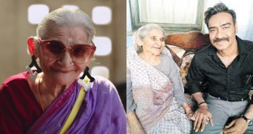 अजय की फिल्म Raid से फैमस हुईं ''स्वैग वाली दादी'' पुष्पा जोशी का हुआ निधन