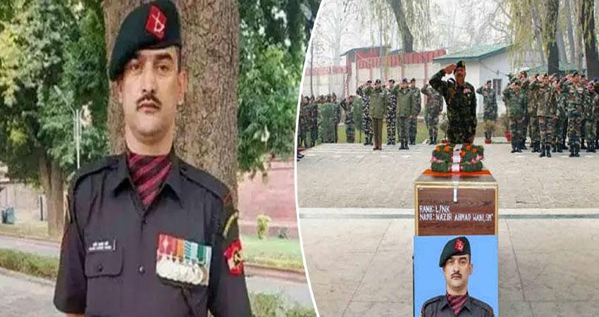 आतंक की राह छोड़ सेना में हुए शहीद लांस नायक नजीर अहमद को अशोक चक्र