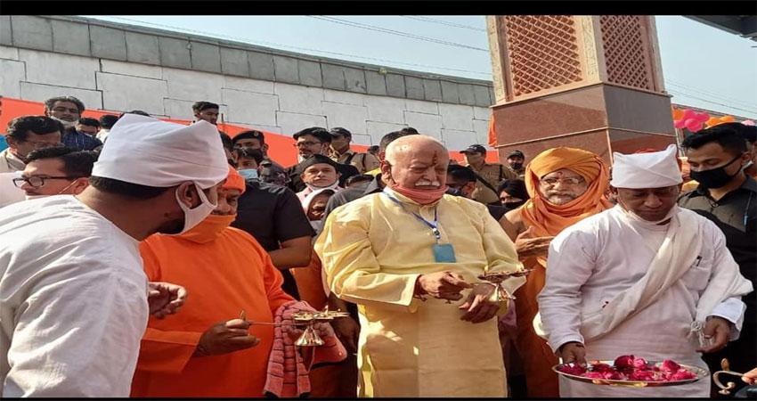 RSS प्रमुख मोहन भागवत ने किया घाटों का लोकार्पण
