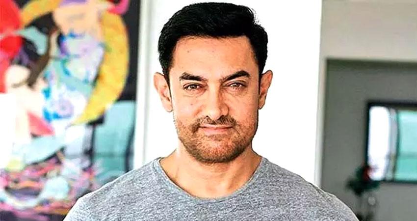 आमिर ने आटे के पैकेट के अंदर  भिंजवाएं पैसे, क्या चोरी-छुपके कर रहे हैं जरूरतमंदों की मदद?