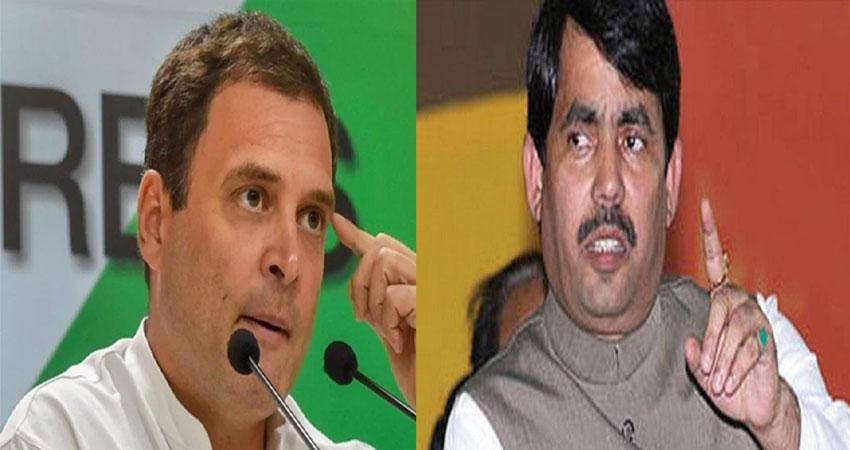 ''सरेंडर मोदी'' को लेकर राहुल गांधी पर भड़के BJP नेता, कहा- मांगनी चाहिए माफी