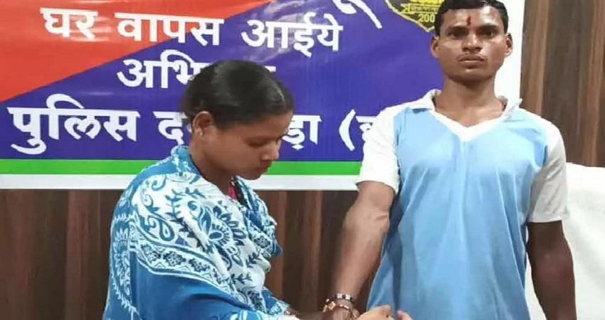 बहन की भावुक अपील पर 8 लाख के इनामी नक्सली ने रक्षाबंधन पर किया आत्मसमर्पण, बंधवाई राखी