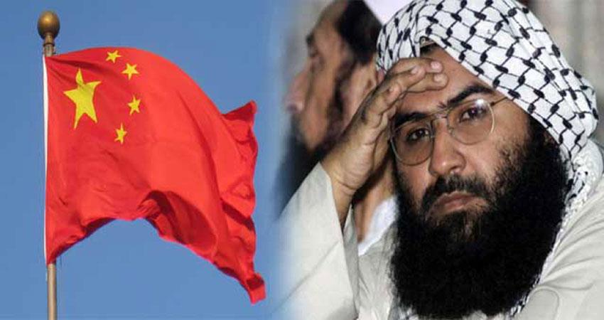मसूद को आतंकवादी घोषित करने पर बोला चीन, स्थाई समाधान के लिए वार्ता में मिलेगी मदद