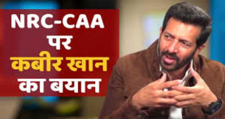 Video: CAA और NRC को लेकर पंजाब केसरी समूह के साथ कबीर खान ने की खास बातचीत