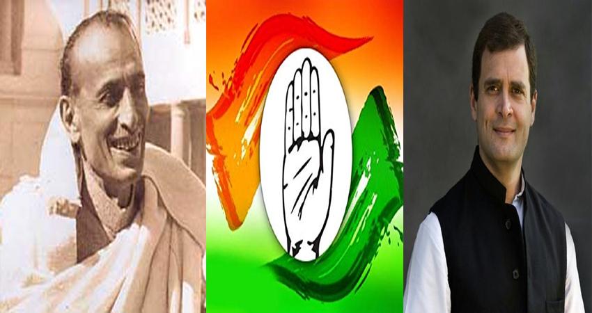 भारतीय स्वतंत्रता के बाद इन लोगों ने संभाली कांग्रेस की कमान