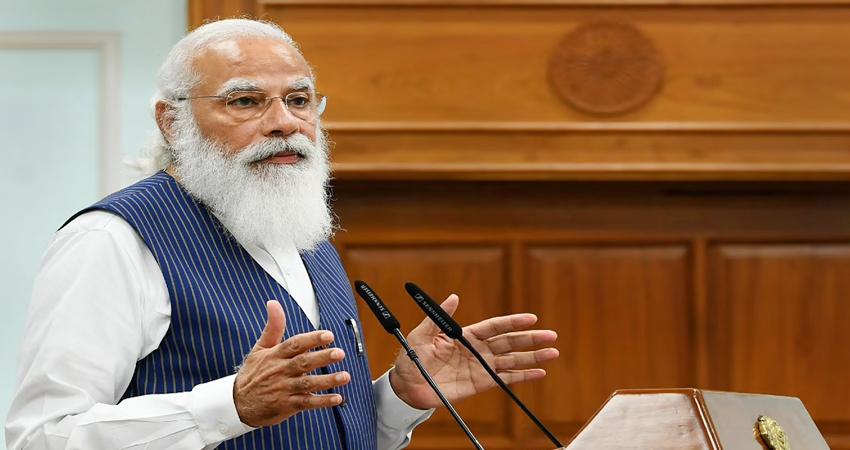 PM मोदी का ऐलान, आजादी की 75वीं वर्षगांठ पर मनाया जाएगा अमृत महोत्सव