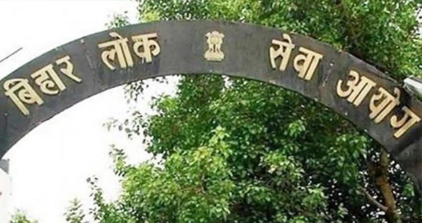 BPSC: बिहार लोक सेवा आयोग में निकली भर्तियां, अंतिम तारीख से पहले कर दें आवेदन