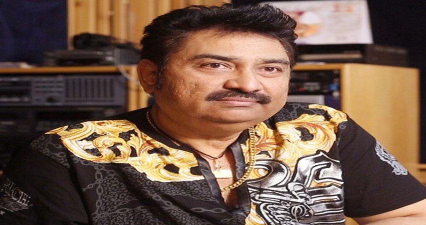 B''day spl: कुमार सानू को स्ट्रगल के दिनों में गुंडों के सामने गाना पड़ा था सॉन्ग