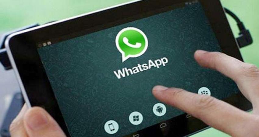 व्हॉट्सएप यूजर्स के लिए खुशखबरी, प्राइवेसी को लेकर किया बड़ा ऐलान