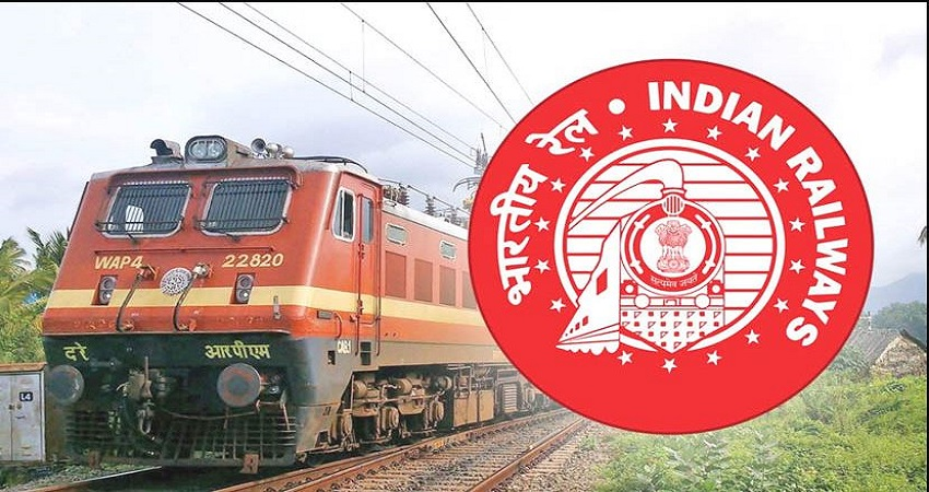 अनलॉक 4 के तहत 100 नई स्पेशल ट्रेनें चलाने की तैयारी में रेलवे, ये होगा प्लान