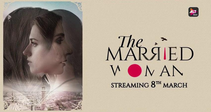 'द मैरिड वुमन' का प्रीव्यू वीडियो हुआ रिलीज, दमदार है कहानी