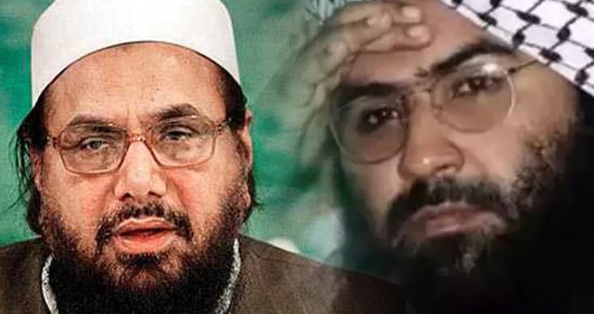नए आतंकवाद निरोधक कानून (UAPA) बिल के तहत अजहर, सईद, दाऊद और लखवी आतंकी घोषित