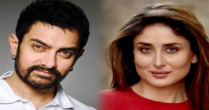 फिल्म ''लाल सिंह चड्ढा'' में आमिर के साथ नजर आएंगी करीना कपूर खान