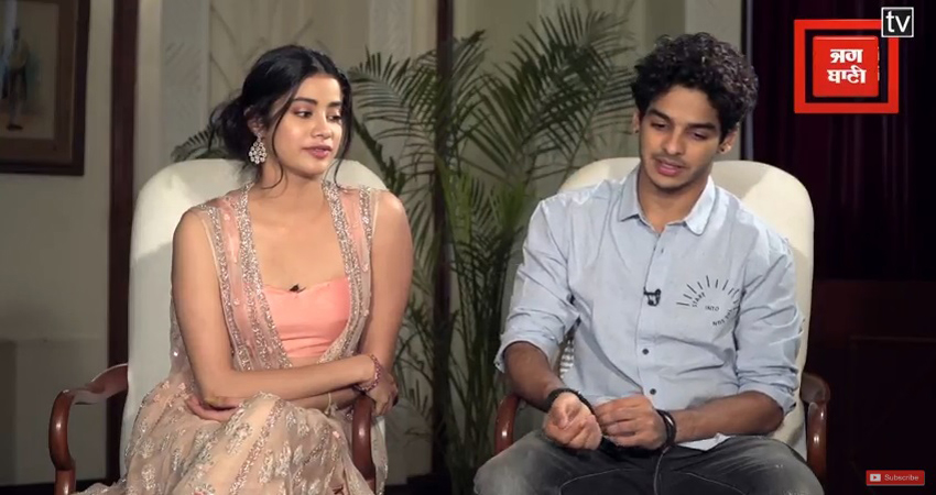 जाह्नवी और ईशान ने बताया कुछ एेसा था 'धड़क' का सफर, देखें Video