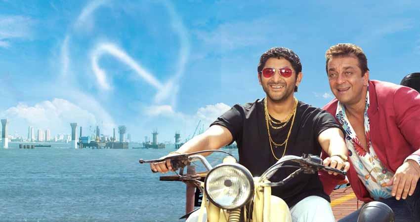 संजय दत्त की आइकोनिक फिल्म ''मुन्ना भाई'' ने पूरे किए 15 साल