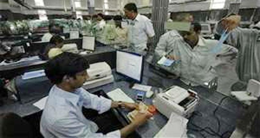 कोरोना संकट: देश में लॉकडाउन के बाद बैंकों में बदलेगा कामकाज तरीका, जानें क्या है नए नियम