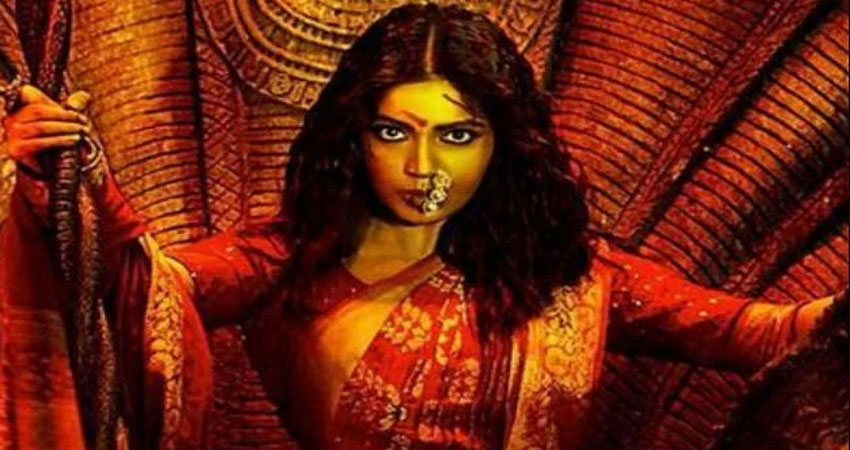 Movie Review: मजबूत दिल के साथ देखें भूमि पेडनेकर की हॉरर-थ्रिलर फिल्म ''दुर्गामती''