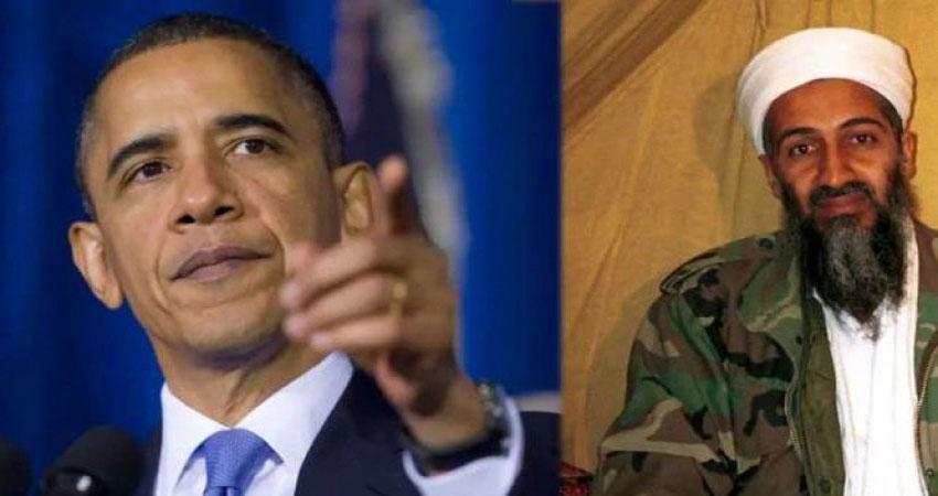 ओबामा का बड़ा खुलासा, बोले- पाकिस्तानी सेना में कुछ तत्वों का था अलकायदा से संबंध