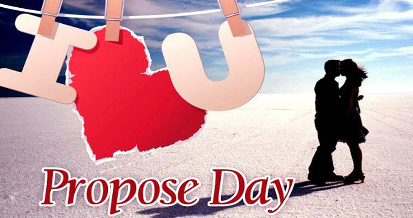 Propose Day 2020: 8 फरवरी को होता है प्रपोज डे, इन शायरियों से करें अपने प्यार का इजहार