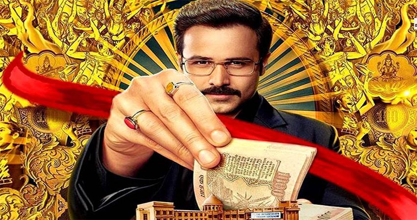 Box Office: सुस्त रही इमरान की why cheat india, 3 दिन का कलेक्शन देख हो जाएंगे shock