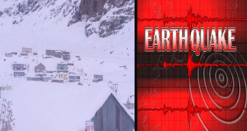 शिमला में भूकंप के झटके, तो दूसरी तरफ बर्फबारी को लेकर जारी हुआ ऑरेंज अलर्ट