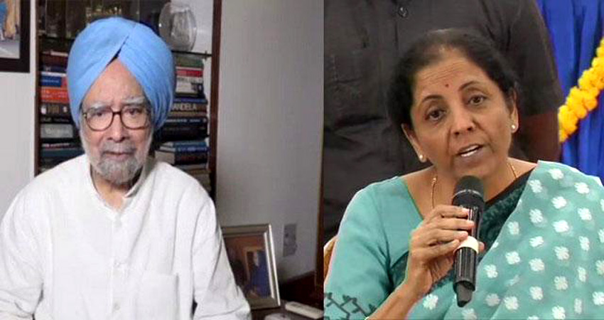 मनमोहन सिंह के #GDP वाले बयान पर वित्तमंत्री ने नहीं दिया जवाब !
