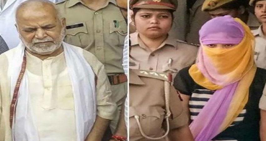 चिन्मयानंद मामला: रंगदारी मांगने की आरोपी पीड़िता को LLM की परीक्षा में बैठने से रोका गया