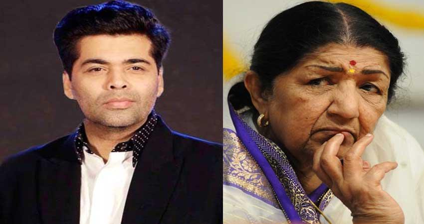 करण जौहर की ''लस्ट स्टोरीज'' पर भड़का लता मंगेशकर का परिवार, कहा...