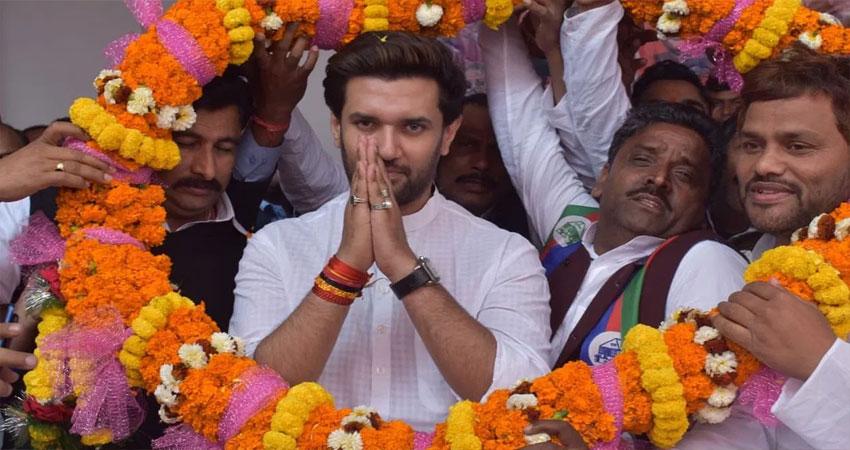RJD के बाद BJP की सहयोगी दल LJP ने किया बिहार चुनाव का विरोध, कहा- लोगों की जान खतरे में...