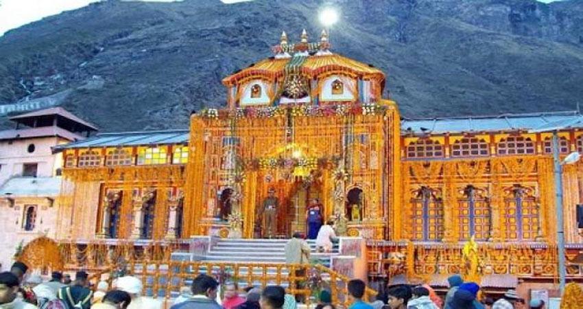 17 नवंबर को शीतकाल के लिए बंद होंगे बद्रीनाथ मन्दिर के कपाट