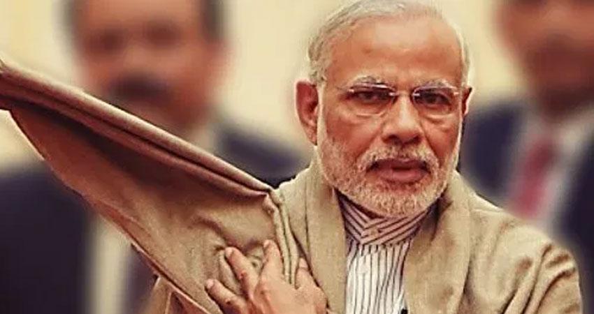 मोदी सरकार ने किसानों  के 'भारत बंद' के लिए राज्यों को जारी किया देशव्यापी परामर्श