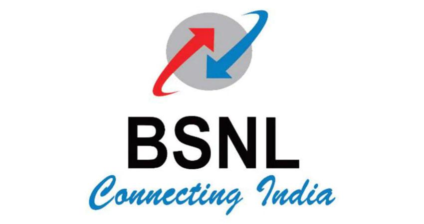 BSNL कर्मचारियों के लिए खुशखबरी, कंपनी ने दिवाली से पहले सैलरी देने का किया ऐलान