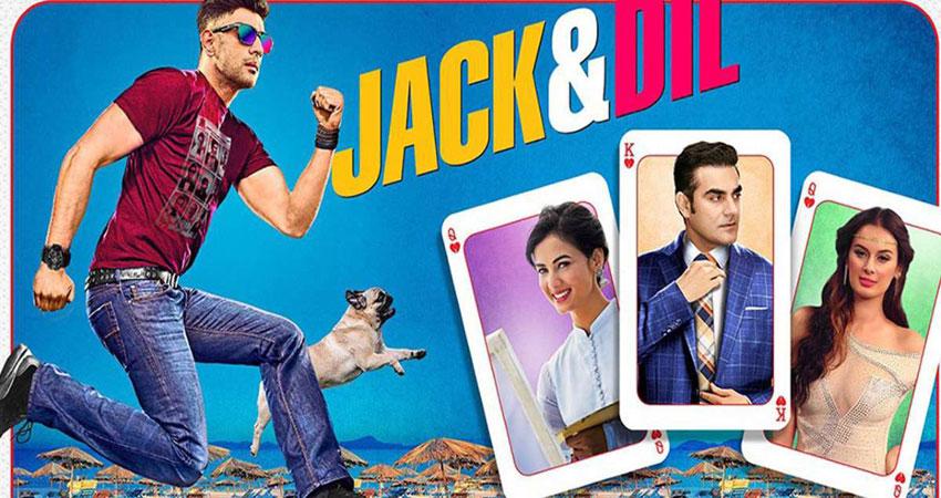 रिपीटेड कहानी है अरबाज खान की 'जैक एंड दिल', पढ़ें Review