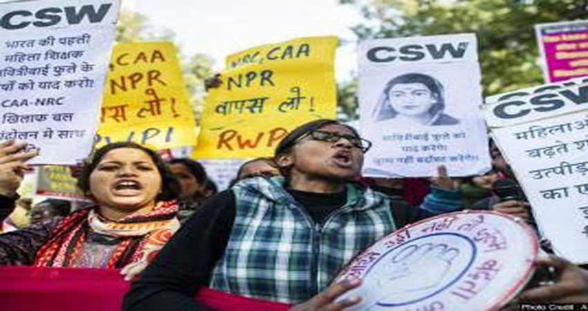महिलाओं, विभिन्न समुदाय के सदस्यों ने CAA के विरोध में निकाला प्रदर्शन मार्च