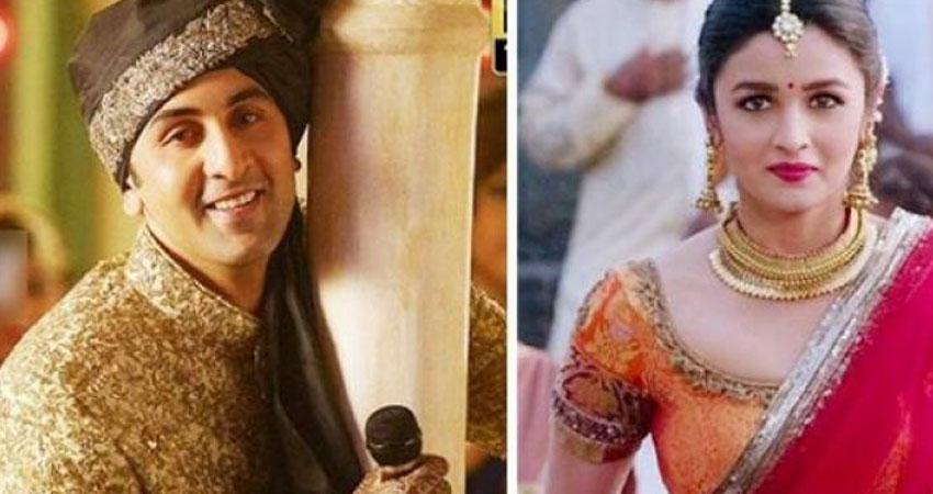 इस साल नहीं होगी रणबीर- आलिया की शादी, कोरोना नहीं सामने आई ये बड़ी वजह