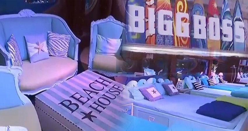 सलमान खान के शो #Bigboss12 के घर के अंदर का Video हुआ लीक!