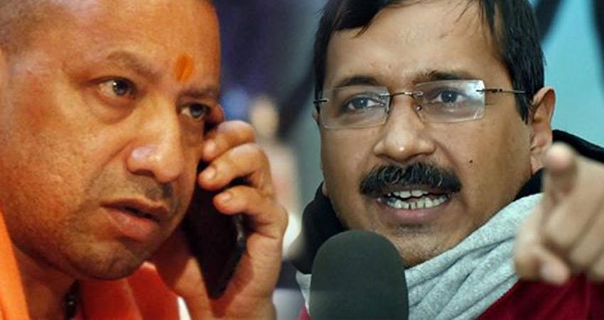 मायावती के बाद अखिलेश को मिला केजरीवाल का साथ, BJP निशाने पर